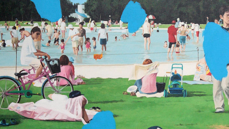 ブルーの在る公園(部分)